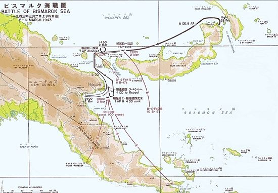 550px-battle_of_the_bismark_sea